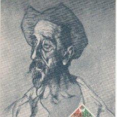 Sellos: CURIOSA MÁXIMA DEL QUIJOTE DE 1967 CON MARCA DE LA SEMANA CERVANTINA EN VALENCIA. Lote 293664208