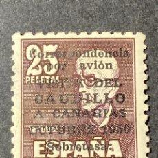 Sellos: ESPAÑA 1951 EDIFIL 1090* VISITA A CANARIAS. Lote 293895878