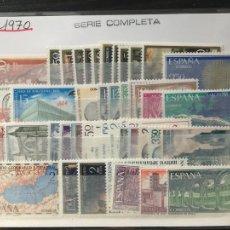 Sellos: SELLOS NUEVOS ESPAÑA AÑO 1970 COMPLETO. Lote 293922018