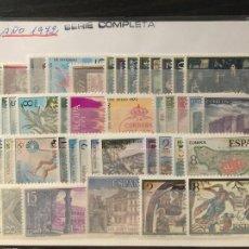 Sellos: SELLOS NUEVOS ESPAÑA AÑO 1972 COMPLETO. Lote 293922093