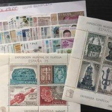 Sellos: SELLOS NUEVOS ESPAÑA AÑO 1975 COMPLETO CON HOJITAS ORFEBRERIA. Lote 293922148