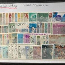 Sellos: SELLOS NUEVOS ESPAÑA AÑO 1967 COMPLETO. Lote 293922443