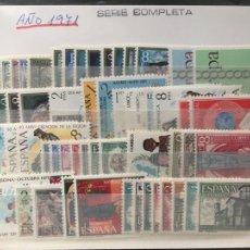 Sellos: SELLOS NUEVOS ESPAÑA AÑO 1971 COMPLETO. Lote 293922708