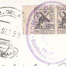 Sellos: CARTERIA DE SANTIAGO DE LA RIBERA (MURCIA) EN SELLOS DE MUTUALIDAD P. Y MATASELLOS ACAD.GRAL AIRE. Lote 293968178