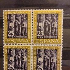 Sellos: AÑO 1961 VII EXPOSICIONDEL CONGRESO DE EUROPA EL ARTE ROMANICO EDIFIL 1365. Lote 293973098