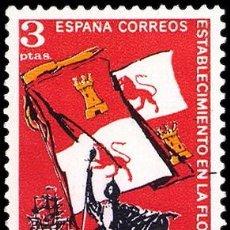 Sellos: ESPAÑA SEGUNDO CENTENARIO SERIES Nº 1674 ** SAN AGUSTIN DE GUADALIX. Lote 293983783