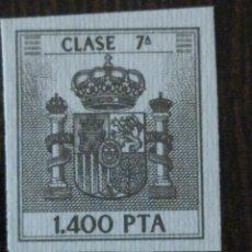 Sellos: PAPEL TIMBRADO PÓLIZA 1400 PESETAS. Lote 293989833