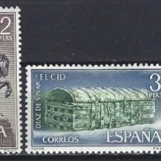 "Sellos: ESPAÑA1962. EDIFIL 1444/1447. SERIE COMPLETA "" RODRIGO DÍAZ DE VIVAR. EL CID"". MNH***. Lote 293991353"