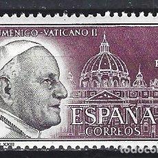 """Sellos: ESPAÑA 1962. EDIFIL 1480. SERIE COMPLETA """"CONCILIO ECUMENICO VATICANO II"""". MNH**. Lote 293992428"""