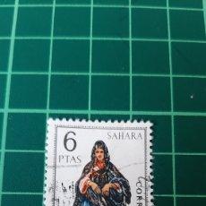 Sellos: SAHARA TRAJE REGIONAL 1970 ESPAÑA EDIFIL 1843 USADA LUJO. Lote 293999848