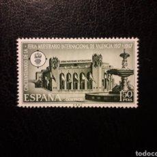 Sellos: ESPAÑA EDIFIL 1797 SERIE COMPLETA NUEVA *** 1967 FERIA DE VALENCIA. PEDIDO MÍNIMO 3€. Lote 294100753