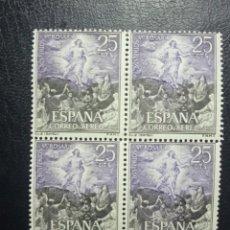 Sellos: AÑO 1962 MISTERIOS DEL SANTO ROSARIO SELLOS NUEVOS EDIFIL 1463. Lote 294113088