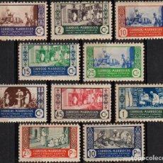 Sellos: MARRUECOS 1946, EDIFIL 260/69 ''ARTESANIA''./ VER FOTOS.. Lote 294113733