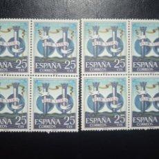 Sellos: AÑO 1963 CONGRESO DE INSTITUCIONES HISPANICAS SELLOS NUEVOS EDIFIL 1513. Lote 294113843