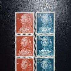 Sellos: AÑO 1961 CENTENARIO DEL NACIMIENTO DE LEANDRO FERNANDEZ DE MORATIN EDIFIL 1328-1329. Lote 294114008