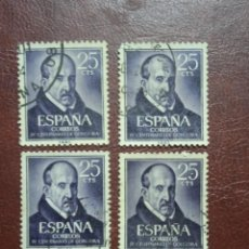Sellos: AÑO 1961 IV CENTENARIO DEL NACIMIENTO DE LUISDE GONGORA Y ARGOTE SELLOS USADOS EDIFIL 1369. Lote 294494013
