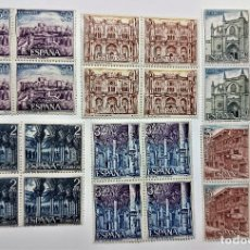 Sellos: SELLOS ESPAÑA 1970 - SERIE TURISTICA - EDIFIL 1982 A 87 (COMPLETA) - EN BLOQUE DE 4 - NUEVOS. Lote 294965713