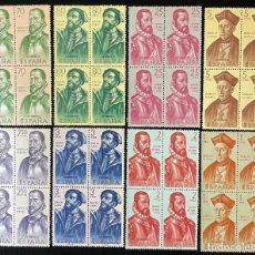 Sellos: ESPAÑA, 1962 EDIFIL, 1454 /61/**/ FORJADORES DE AMÉRICA, BLOQUE DE CUATRO.. Lote 294966253