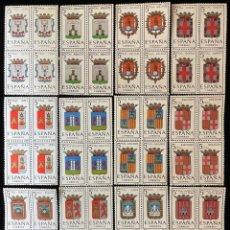 Sellos: ESPAÑA, 1962 EDIFIL, 1406/17/**/ ESCUDOS DE LAS CAPITALES DE PROVINCIAS ESPAÑOLAS, BLOQUE DE CUATRO.. Lote 294968028