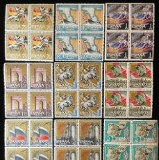 Sellos: ESPAÑA, 1961 EDIFIL, 1353/64/**/ XXV ANIVERSARIO DEL ALZAMIENTO NACIONAL, BLOQUE DE CUATRO.. Lote 294968898