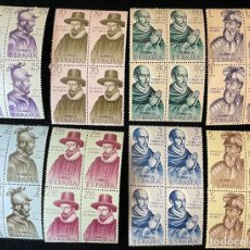 Sellos: ESPAÑA, 1964 EDIFIL, 1622/29/**/ FORJADORES DE AMÉRICA, BLOQUE DE CUATRO.. Lote 294969368