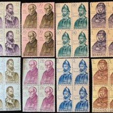 Sellos: ESPAÑA, 1965 EDIFIL, 1678/85/**/ FORJADORES DE AMÉRICA, BLOQUE DE CUATRO.. Lote 294970123
