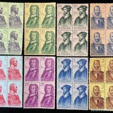 Sellos: ESPAÑA, 1961 EDIFIL, 1374/81/**/ FORJADORES DE AMÉRICA, BLOQUE DE CUATRO.. Lote 294970623