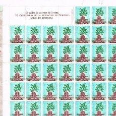 Sellos: [A0190] ESPAÑA 1966, PLIEGO VI CENTENARIO DE LA FUNDACIÓN DE GUERNICA (MNH). Lote 294988753