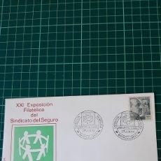Sellos: SINDICATO SEGURO 1974 BARCELONA EXPOSICIÓN FILATÉLICA MATASELLO. Lote 294997698