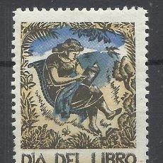 Sellos: DIA DEL LIBRO 1951 NUEVO*. Lote 295002623