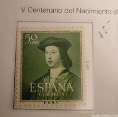 Sellos: SELLO DE ESPAÑA 1950 V CENTENARIO NACIMIENTO DE FERNANDO EL CATÓLICO 50 CTS EDIFIL 1106. Lote 295385473