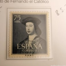 Sellos: SELLO DE ESPAÑA 1950 V CENTENARIO NACIMIENTO DE FERNANDO EL CATÓLICO 75 CTS EDIFIL 1107. Lote 295385483