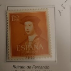 Sellos: SELLO DE ESPAÑA 1950 V CENTENARIO NACIMIENTO DE FERNANDO EL CATÓLICO 1,50 PTS EDIFIL 1109. Lote 295385503