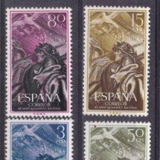 Sellos: MM17- ANIVERSARIO ALZAMIENTO EDIFIL 1187/ 90 ** SIN FIJASELLOS. LUJO. Lote 295504218