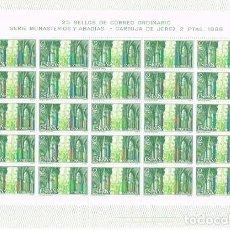 Sellos: [A0050.1] ESPAÑA 1966, PLIEGO CARTUJA DE SANTA MARÍA DE LA DEFENSIÓN, 2 PTS. (MNH). Lote 295553553