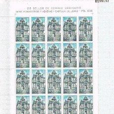 Sellos: [A0101.1] ESPAÑA 1966, PLIEGO CARTUJA DE SANTA MARÍA DE LA DEFENSIÓN, 1 PTS. (MNH). Lote 295553788