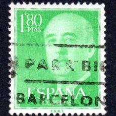 Sellos: RRC EDIFIL 1156 ESPAÑA 1956 *USADO*. Lote 296001548