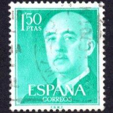 Sellos: RRC EDIFIL 1155 ESPAÑA 1956 *USADO*. Lote 296001643