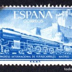 Sellos: RRC EDIFIL 1237 ESPAÑA 1958 *USADO*. Lote 296003043