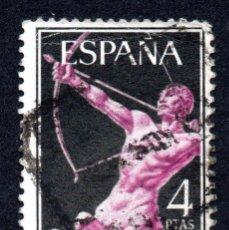 Sellos: RRC EDIFIL 1186 ESPAÑA 1956 *USADO*. Lote 296009568