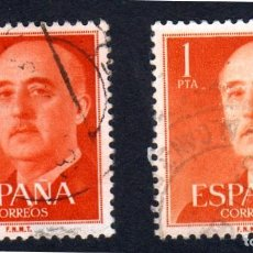 Sellos: EUROPA. ESPAÑA. GENERAL FRANCO. 1955/56. EDIFIL 1153. VARIANTE COLOR. USADO SIN CHARNELA. Lote 296929003