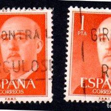 Sellos: EUROPA. ESPAÑA. GENERAL FRANCO. 1955/56. EDIFIL 1153. VARIANTE COLOR. USADO SIN CHARNELA. Lote 296929053