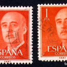Sellos: EUROPA. ESPAÑA. GENERAL FRANCO. 1955/56. EDIFIL 1153.VARIANTE COLOR. USADO SIN CHARNELA. Lote 296929088