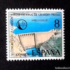 Sellos: 2128, SERIE NUEVA, SIN CH., FOTO ESTÁNDAR. GRANDES PRESAS.. Lote 296947673
