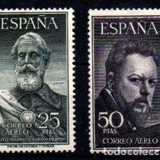 Sellos: ESPAÑA Nº 1124/25. AÑO 1953. Lote 296949043