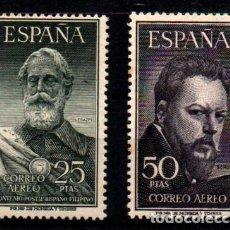 Sellos: ESPAÑA Nº 1124/5. AÑO 1953. Lote 296950278