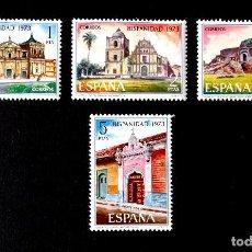 Sellos: 2154-2157, SERIE NUEVA, SIN CH., FOTO ESTÁNDAR. HISPANIDAD, NICARAGUA.. Lote 296964983