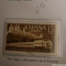 Sellos: SELLO DE ESPAÑA 1957-58 XVII CONGRESO FERROCARRILES 15 CTS EDIFIL 1232. Lote 297083323