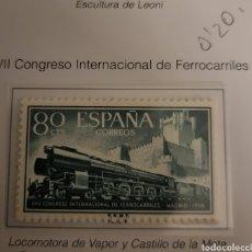 Sellos: SELLO DE ESPAÑA 1957-58 XVII CONGRESO FERROCARRILES 80 CTS EDIFIL 1234. Lote 297083503