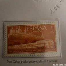 Sellos: SELLO DE ESPAÑA 1957-58 XVII CONGRESO FERROCARRILES 1 PTS EDIFIL 1235. Lote 297083843